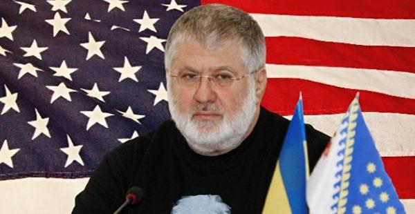 Баширов объяснил, почему санкции США против Коломойского снять невозможно