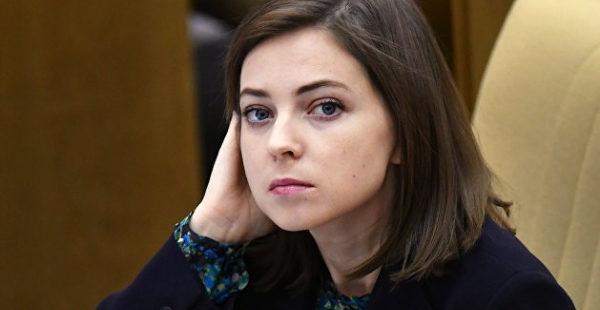 «Без условий и ультиматумов»: Поклонская о возобновлении Киевом подачи воды в Крым