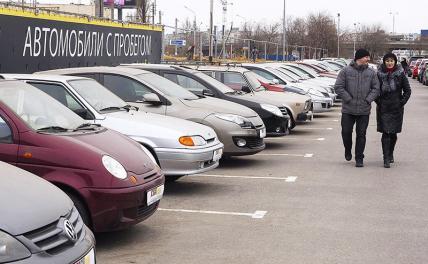 Что важнее при покупке подержанного автомобиля: год или пробег - Свободная Пресса