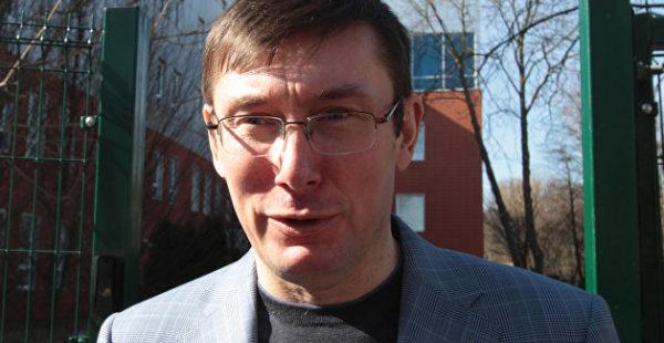 Бывший топ-менеджер «Нафтогаза» проболтался о взятке Луценко
