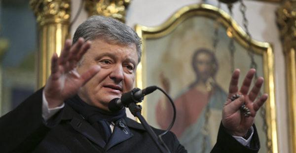 «Готовьтесь на допрос!»: суд Киева обязал ГБР возобновить дело против Порошенко из-за томоса