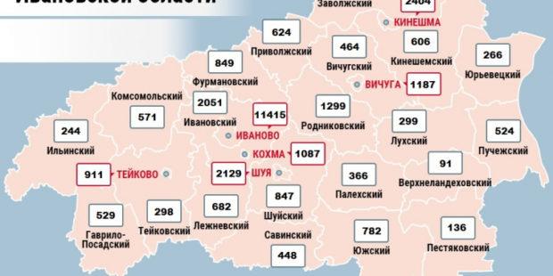Карта распространения коронавируса в Ивановской области на 16 марта