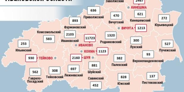 Карта распространения коронавируса в Ивановской области на 29 марта