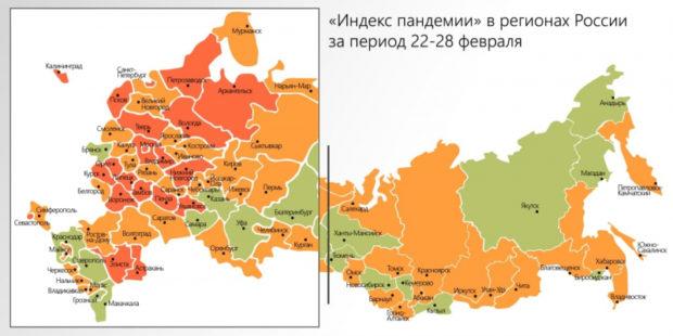 Ковид-неблагополучные регионы берут в кольцо Ивановскую область