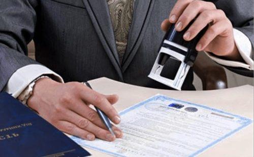 Лицензия ФСТЭК: кому необходима и как получить?