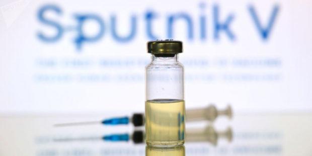 """Российская вакцина """"Спутник V"""" занимает первое место по качеству"""
