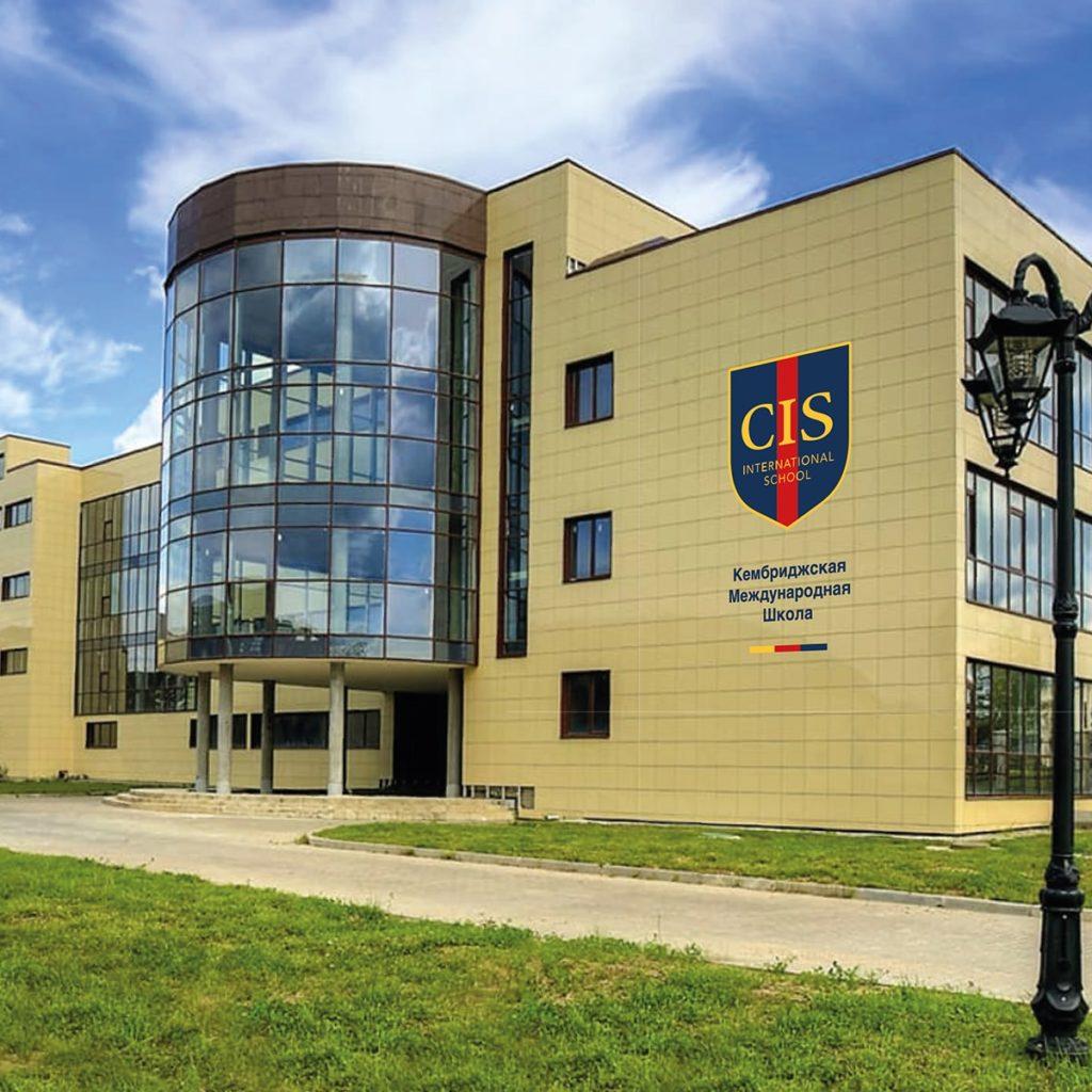 Школа Кампус Горки: список факультативных занятий
