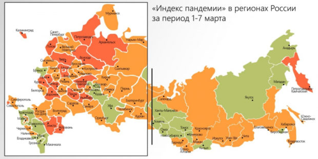 Стойкое снижение заболеваемости коронавирусом отмечают в Ивановской области