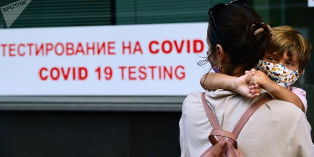 В РФ оштрафовали граждан, вернувшихся из-за рубежа и не занесших тест на COVID в систему