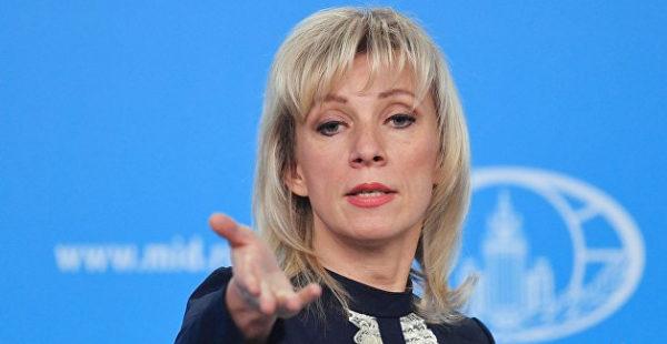 «Злоба, русофобия и нацизм»: Захарова ответила Зеленскому на заявление о Гагарине