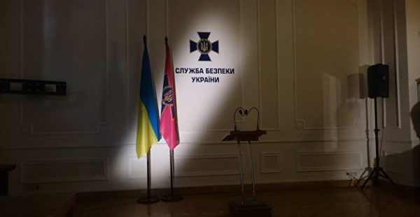 Зеленский сменил главу киевского СБУ