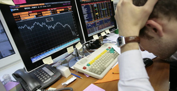 Украина выпустила евробонды на $1,25 млрд