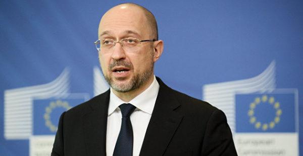 Шмыгаль собрался поставлять водород в ЕС по газопроводу «Дружба»