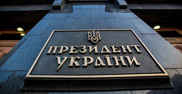 Замглавы Офиса Зеленского посоветовал готовиться к войне