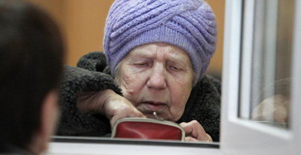 Министр соцполитики Украины назвала число пенсионеров за «позорной границей» бедности