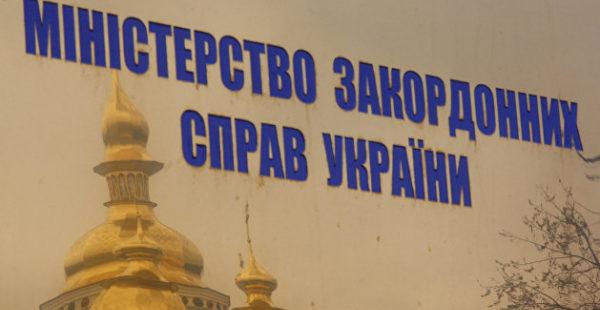 Украина высылает российского консула в Одессе