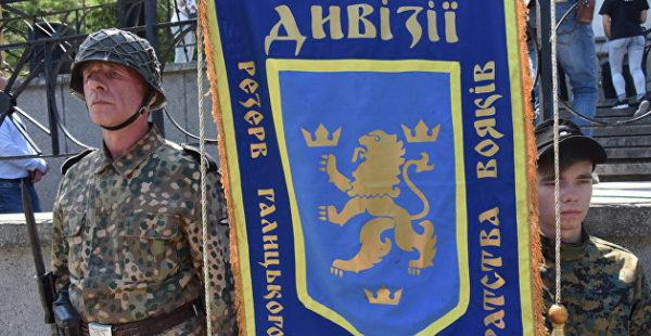 Верховная Рада осудила марш украинских фашистов в Киеве