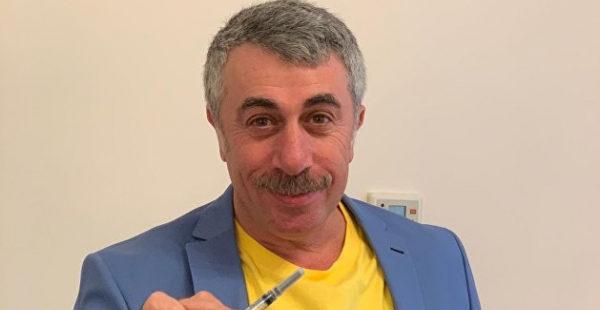 «Чип дает себя знать»: Комаровский сказал, какой вакциной привился от коронавируса