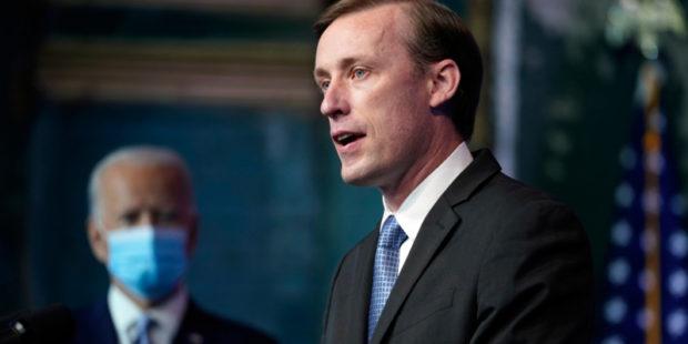 США отказались от экстренной военной помощи Украине