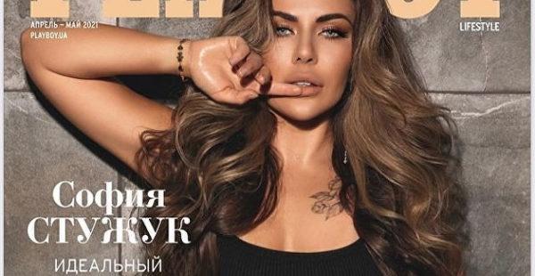 Вдова украинского блогера попала на обложку Playboy