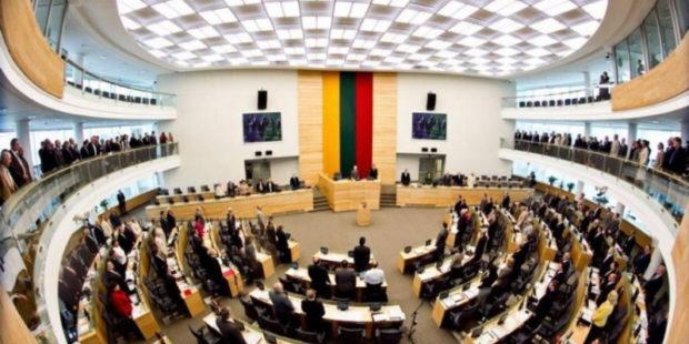 Литва откликнулась на призыв Чехии относительно высылки российских дипломатов
