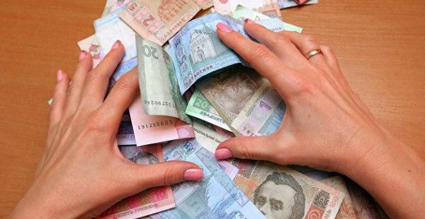 Украинский астролог сказал, как в мае лучше всего распорядиться деньгами