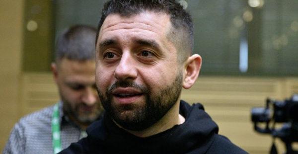 Арахамия извинился за скандальную переписку коллеги по фракции