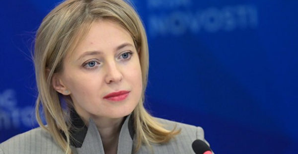 Поклонская объяснила, почему Зеленский неспособен принести мир в Донбасс