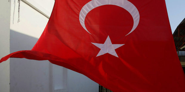 Канадская компания Alamos Gold Inc. предъявила Турции иск на сумму более $1млрд