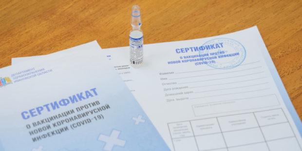 Почти 97 000 жителей Ивановской области привились первым компонентом «Спутник V»