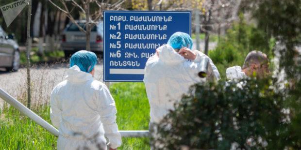 Точная статистика по коронавирусу в Армении на 20 апреля