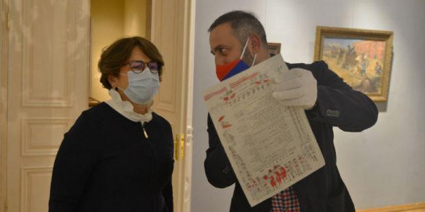 """В тбилисском Art Palace открылся """"армянский уголок"""" по случаю визита Нунэ Саркисян"""