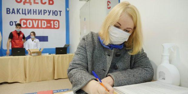 За сутки в ТЦ «Серебряный город» привились 52 жителя Ивановской области