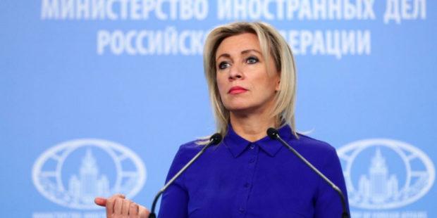 Захарова ответила на заявление МИД Чехии о высылке 18 российских дипломатов