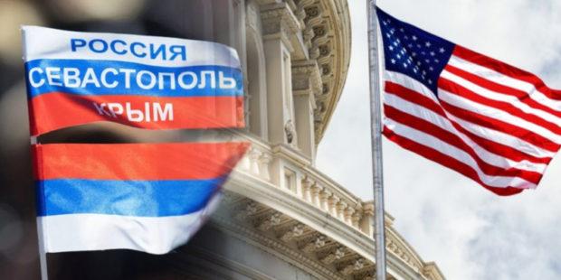 США намерены запретить признание суверенности России над Крымом