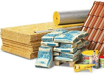 Где можно выгодно купить строительные материалы