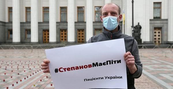 Возле Рады прошла акция за отставку Степанова