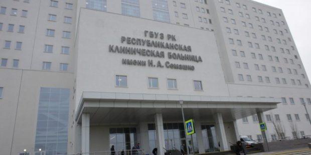 Ливень в Симферополе затопил первый этаж республиканской больницы