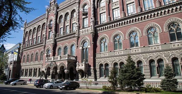 Нацбанк Украины сообщил о росте международных резервов на 3,6%