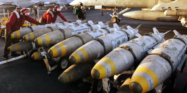 Военные США допустили крупную утечку секретных данных о ядерном оружии