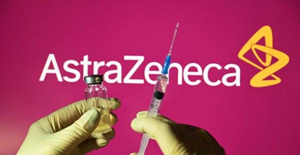 На Украине AstraZeneca вызвала непредвиденные последствия