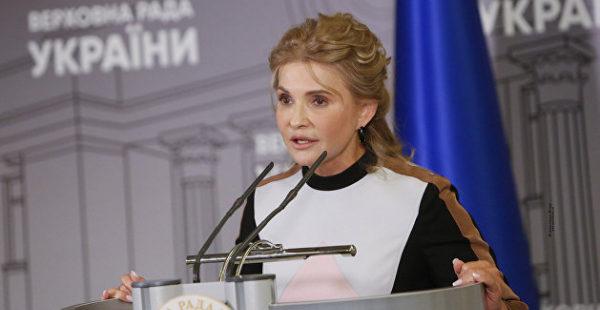«Стыд, фу»: Дырявые туфли Юлии Тимошенко взбесили соцсети