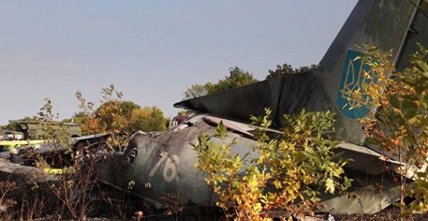 Названа главная причина катастрофы десантного самолета под Харьковом