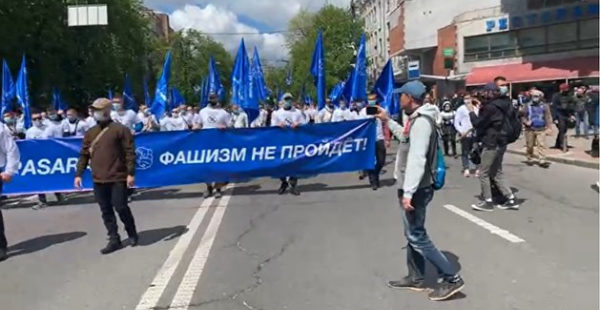 Кива возглавил марш ОПЗЖ против фашизма