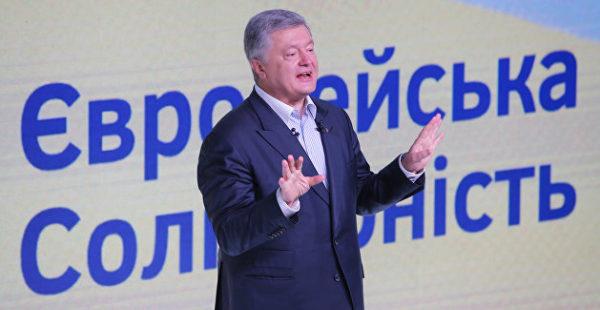 Приговор Украине: партия Порошенко ответила на выпад Зеленского