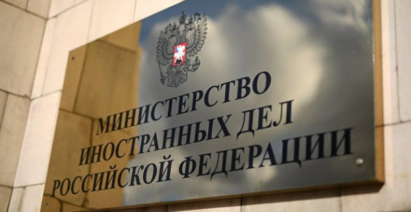 В МИД РФ выразили удивление в связи с рекомендацией посольства США для своих граждан