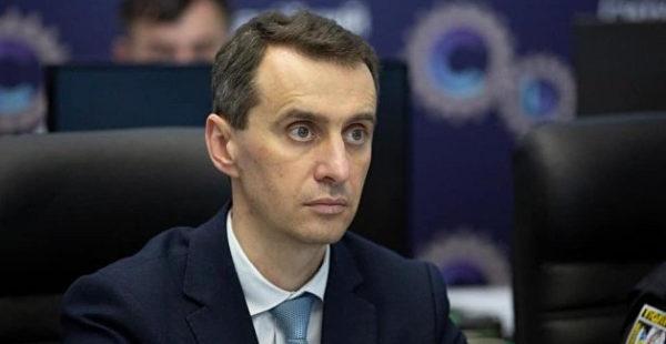 Ляшко рассказал о разработке вакцин от COVID-19 на Украине