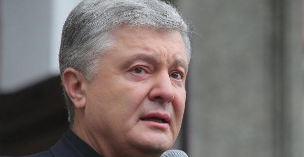 Порошенко рассказал, почему боится «Северного потока-2»