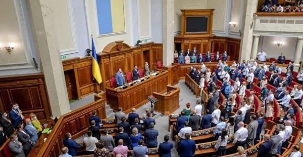В Верховную Раду внесен законопроект о местном референдуме