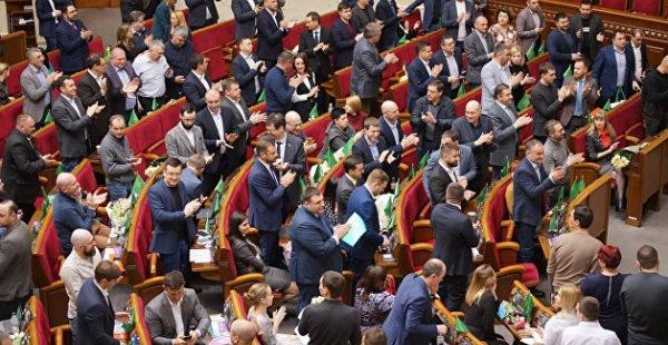 Депутаты Рады были пойманы на горячем прямо во время заседания — фото